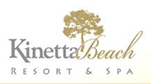 Kinetta Beach Resort & Spa, Athens