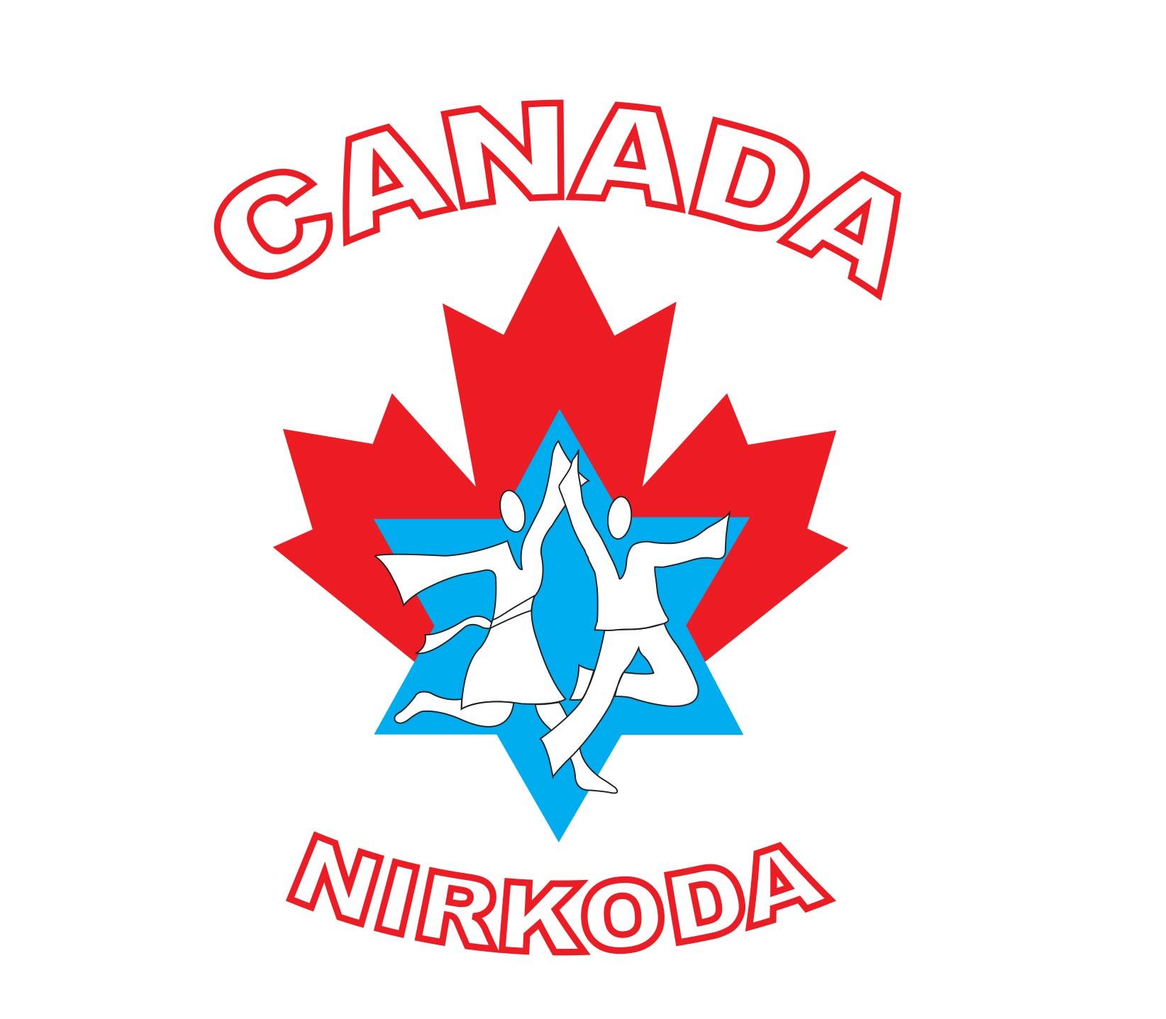 Nirkoda Israeli Dancers