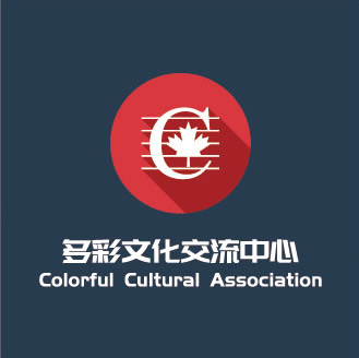 Colorful Cultural Association
